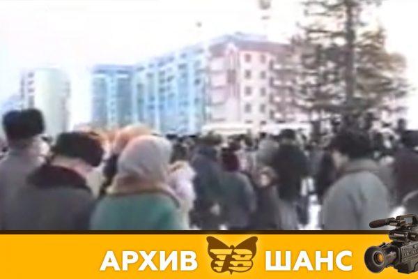 тон-14-янв-1999