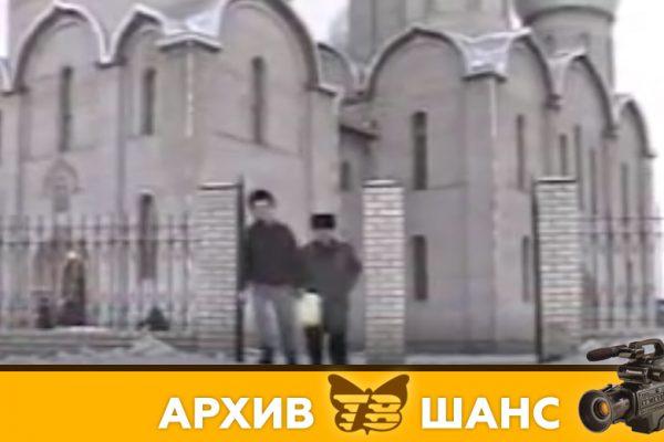 тон-19-янв-1999