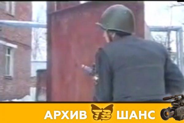 тон-24-дек-1998