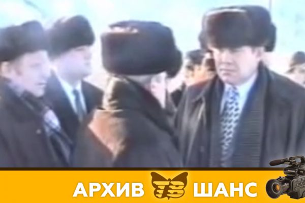 тон-29-дек-1998