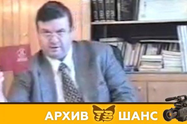 тон-5-янв-1999