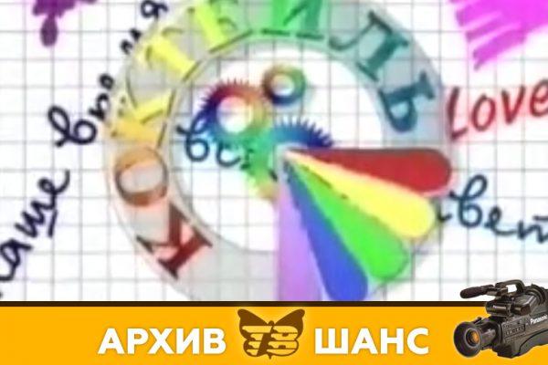 ШИК-коктейль-1996