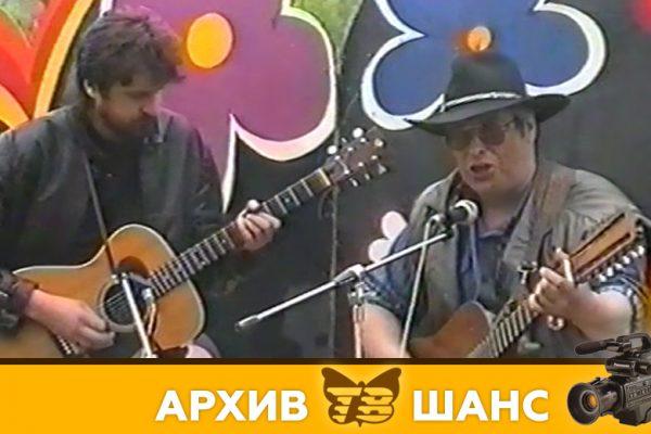 барды-1995