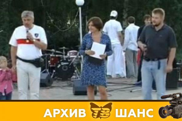ФестивальТВ-2008