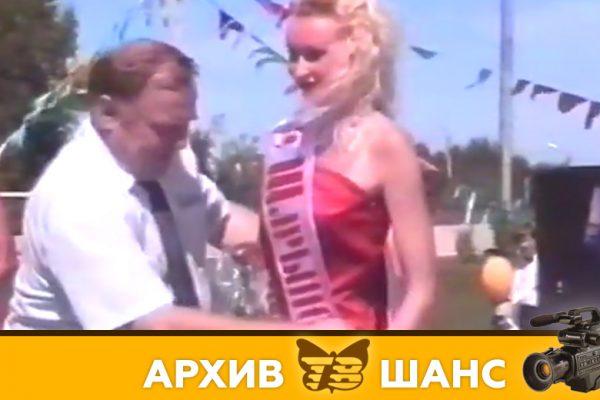 тон-04-авг-2001 День города