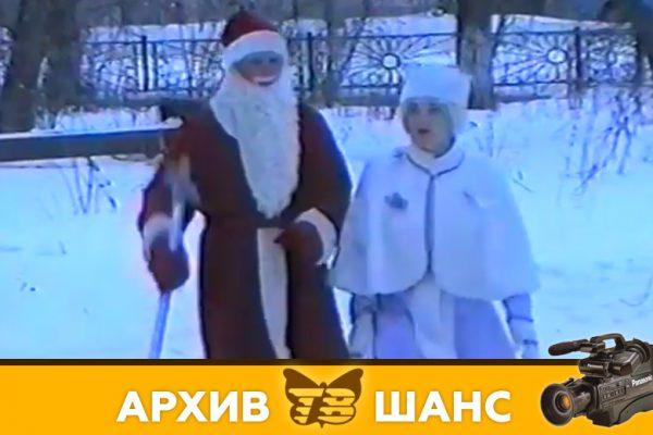 тон-29-дек-1994