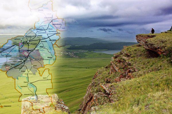 шарыповский район