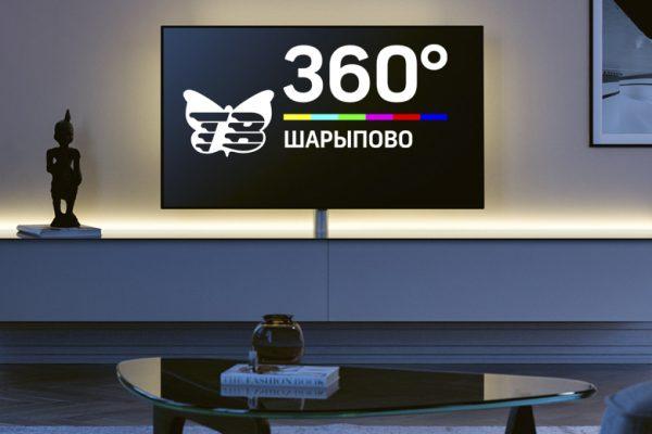 360-шарыпово-ТВ