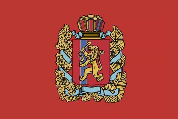 герб-Красноярский-край