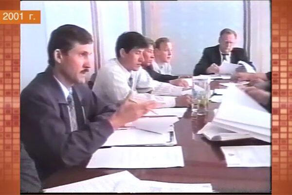 Новости 2001 г.