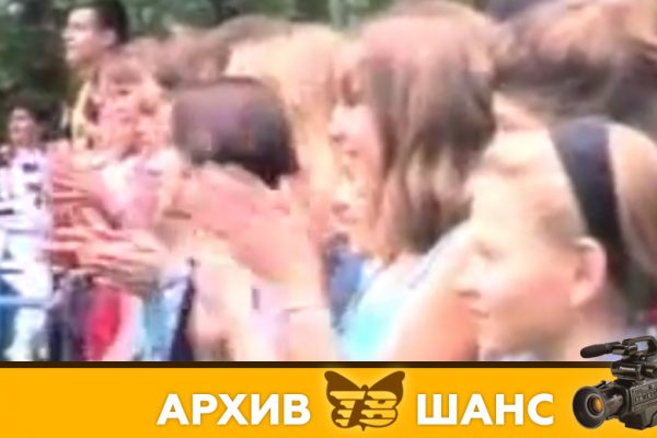 тон-08-июл-1997