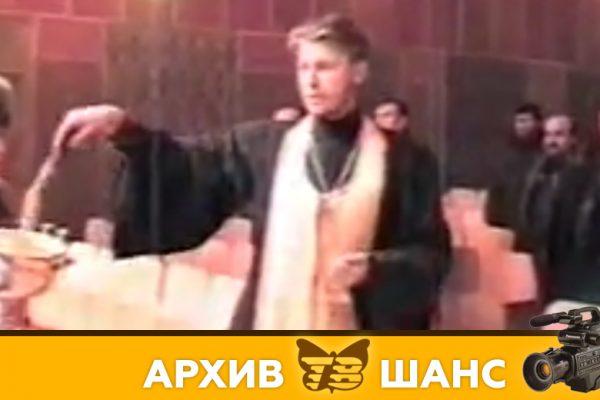 тон-22-дек-1998
